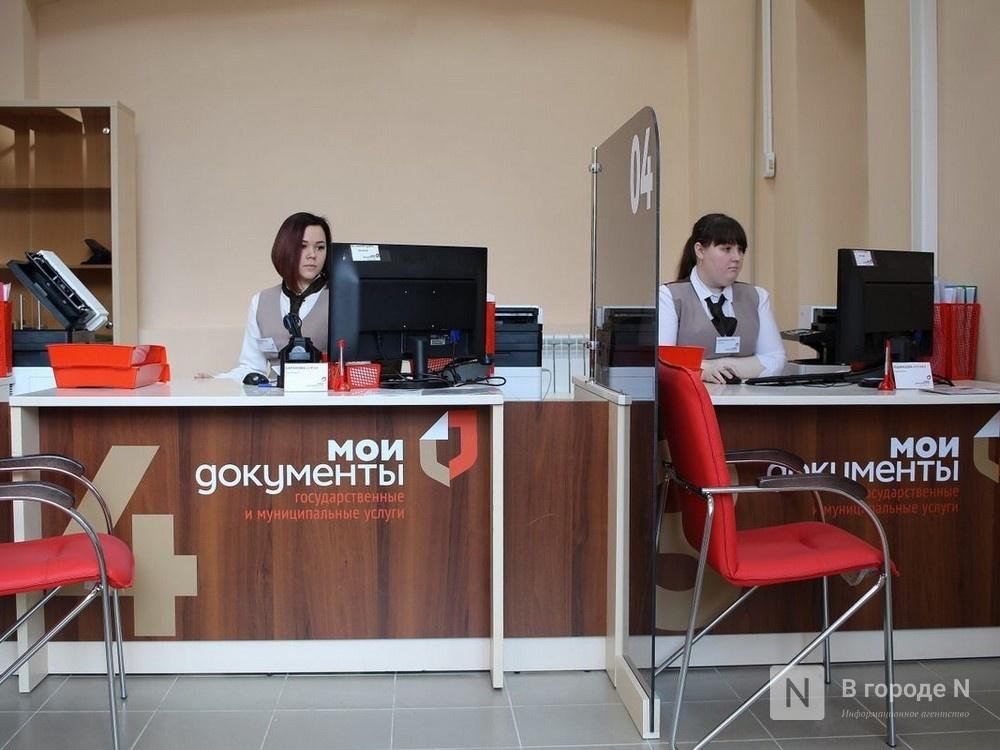 Стало известно, какие еще нижегородские предприятия будут работать во время самоизоляции - фото 1