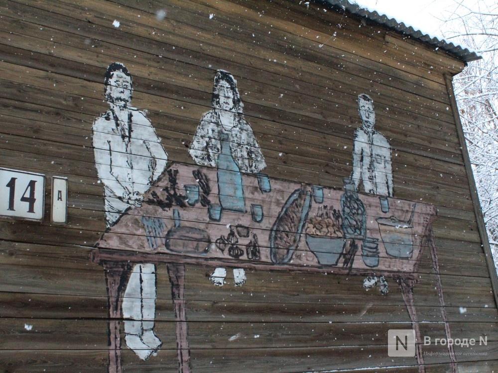 Столетний дом в центре Нижнего Новгорода  до сих пор не признан аварийным - фото 2
