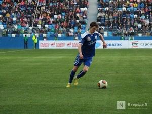 ФК «Нижний Новгород» возобновит футбольный сезон домашней игрой с «Балтикой»