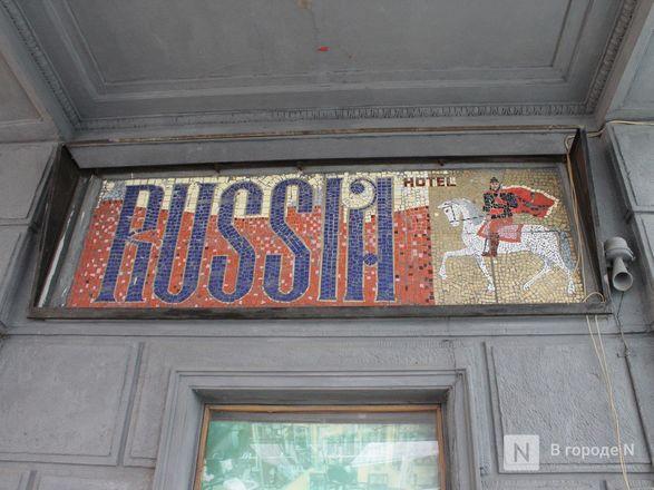 Прогнившая «Россия»: последние дни нижегородской гостиницы - фото 58