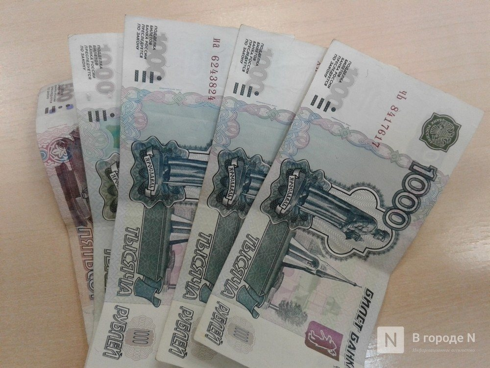 Прокуратура проверяет факт задолженности по зарплате городецким транспортникам - фото 1