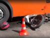 Мотоциклист погиб под колесами автобуса на автовокзале в Щербинках
