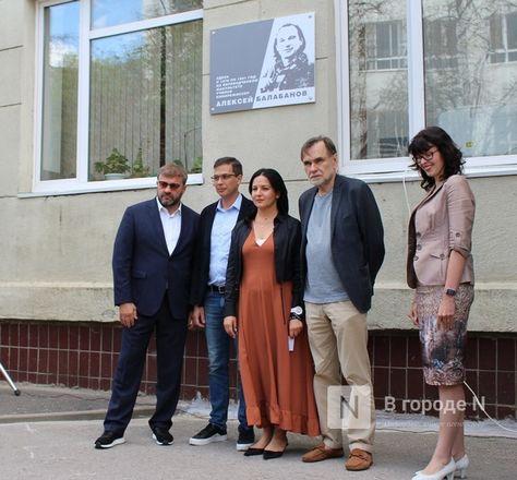 Пореченков и Сельянов открыли мемориальную доску Балабанову в Нижнем Новгороде - фото 28