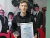 Студент НИУ РАНХиГС занял второе место в международной олимпиаде ««IT-Планета»