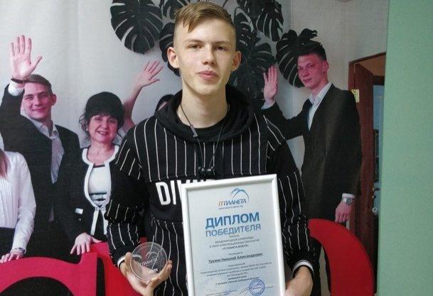 Студент НИУ РАНХиГС занял второе место в международной олимпиаде ««IT-Планета» - фото 1