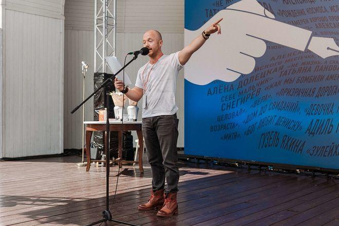 Фестиваль «БеспринцЫпные чтения - 2021» будет доступен нижегородцам на МТС Live   - фото 2