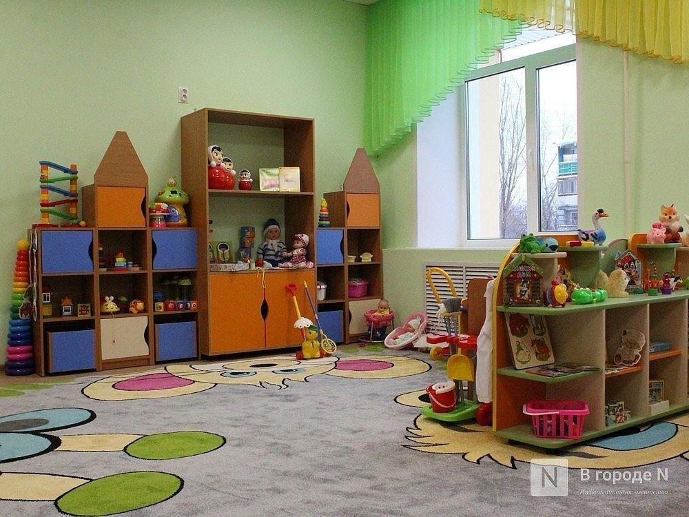 11 детсадов достроили в Нижнем Новгороде - фото 1