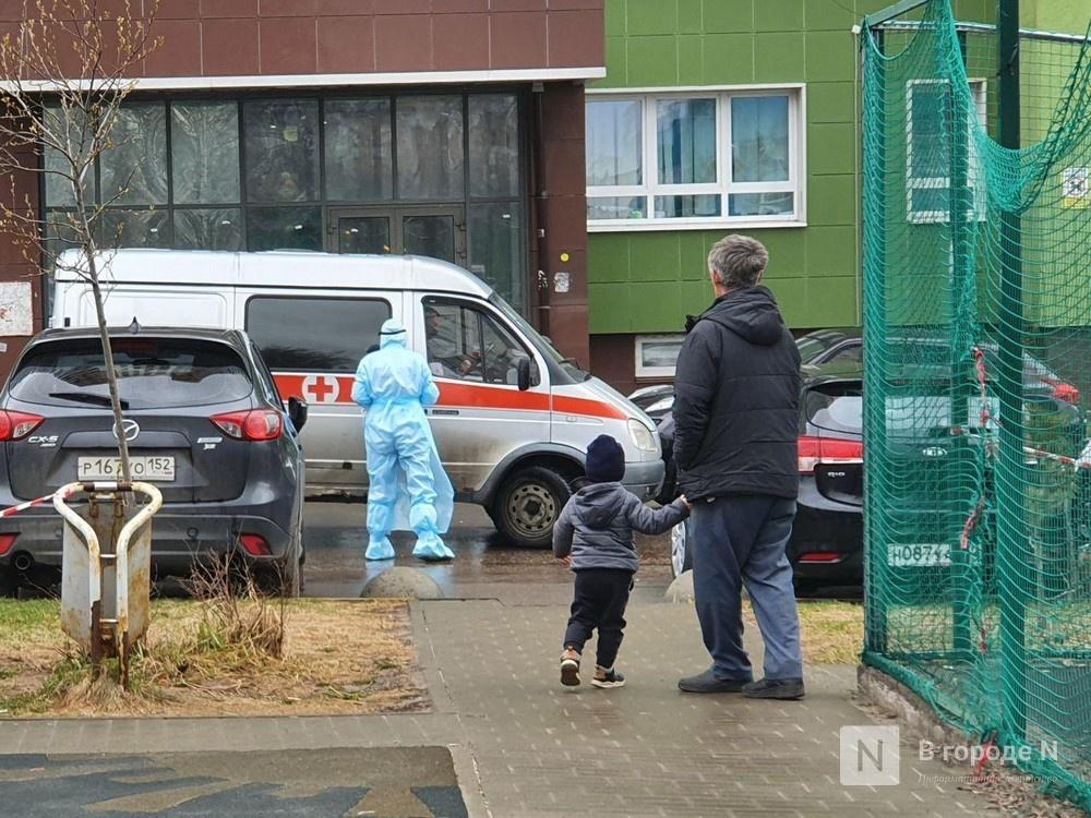 Больше 400 нижегородцев заразились коронавирусом за последние сутки - фото 1