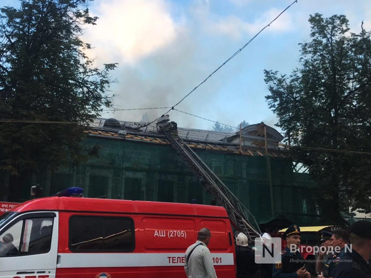 Появилось видео с места пожара в Литературном музее на улице Минина  - фото 1