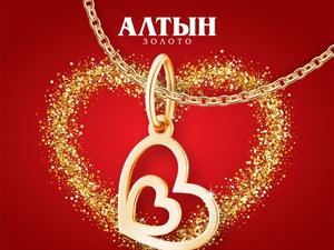 Романтичное украшение дарит нижегородцам ювелирный бутик