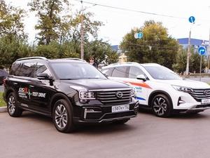 Автомобили новой марки начали продаваться в Нижнем Новгороде