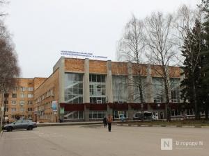 Отделения в шести нижегородских больницах закрыты на карантин по коронавирусу