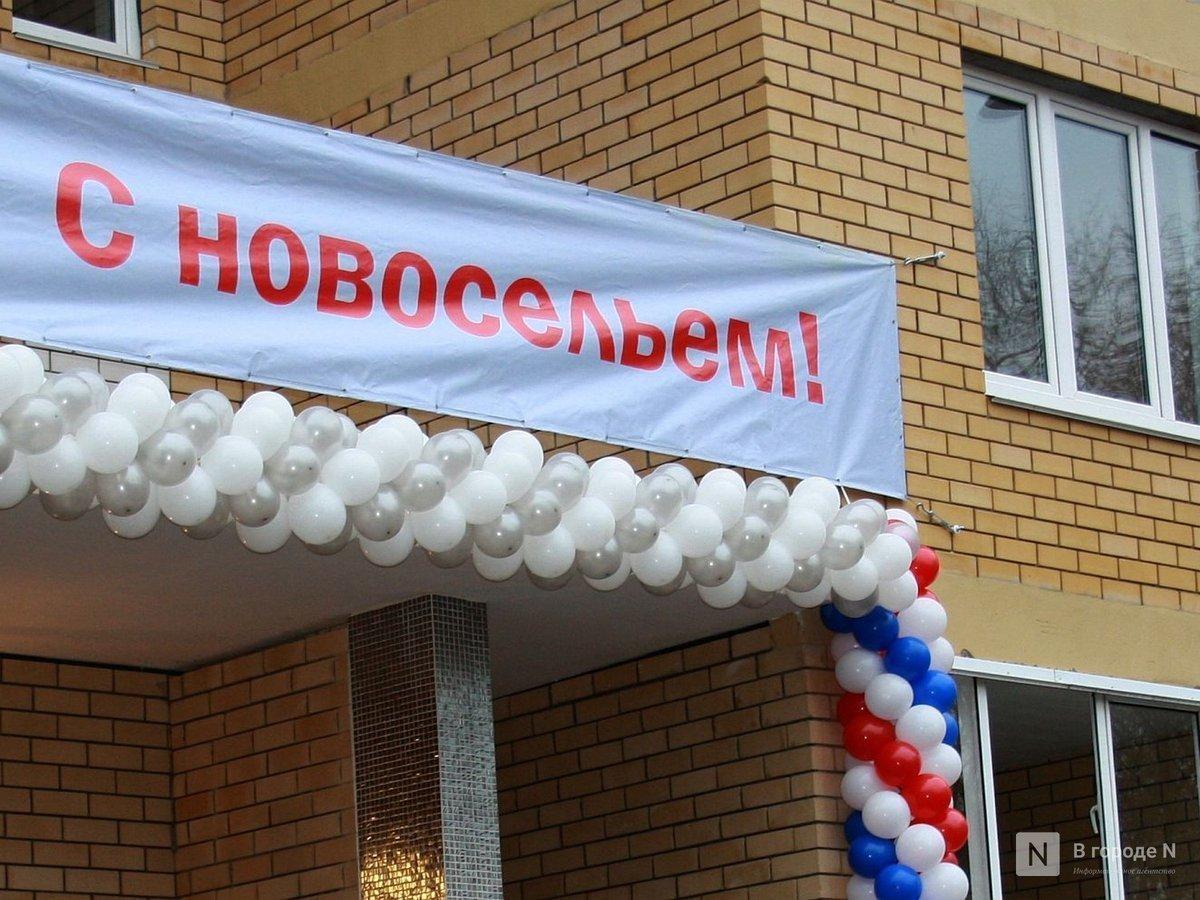Еще восемь квартир передадут нижегородским сиротам до конца года - фото 1