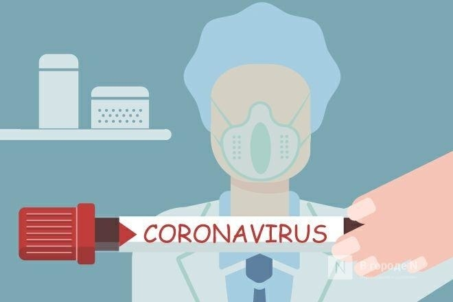 Количество заболевших коронавирусом нижегородцев превысило 30 тысяч - фото 1