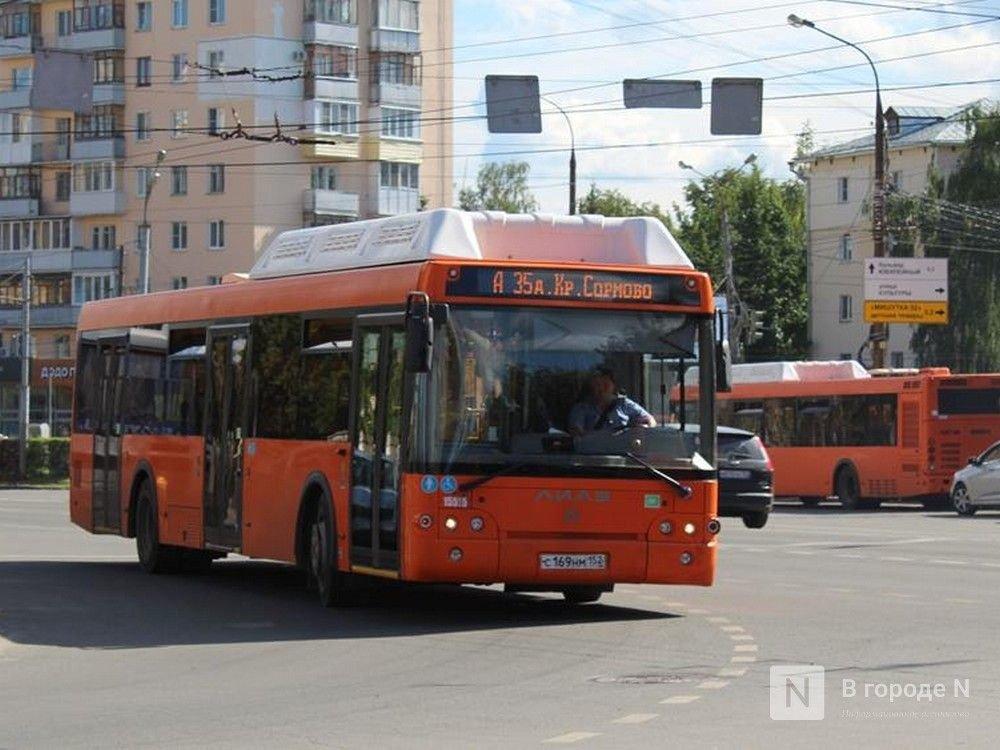Нижегородский Дептранс опроверг информацию о повышении стоимости проезда в ближайшее время - фото 1