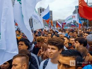 «Отпускай!»: как москвичи и нижегородцы вышли на митинг