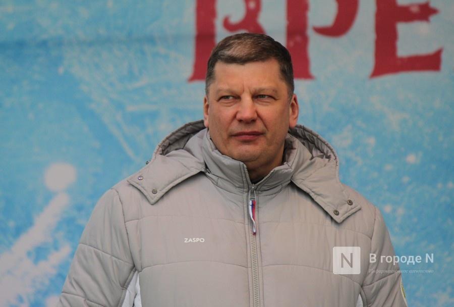 Уголовное дело в отношении экс-министра спорта Нижегородской области прекращено - фото 1