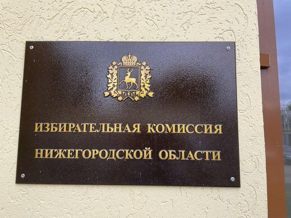 32 кандидата в Заксобрание от партии «Новые люди» зарегистрированы в Нижегородской области - фото 2