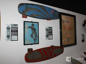 Скейт-музей СССР из Минска гостит в Нижнем Новгороде