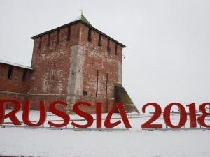 Инсталляцию к мундиалю у Нижегородского кремля демонтируют 5 февраля
