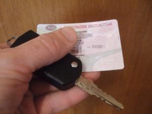 Нижегородец потратил на замену водительских прав 83 тысячи рублей