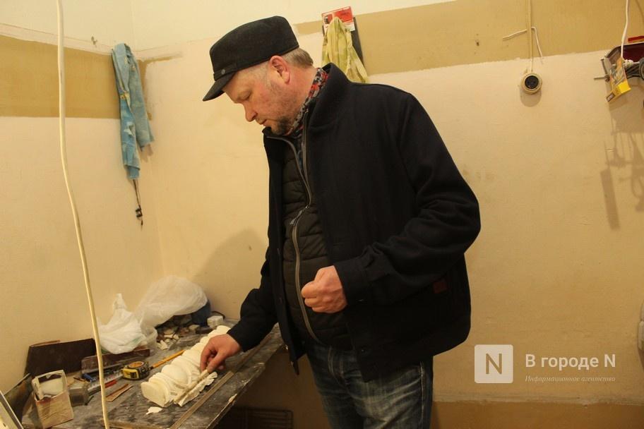 Реставрация исторической лепнины началась в нижегородском Дворце творчества - фото 3