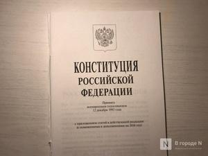 Денис Миронов: «Поправки в Конституцию о науке — это законодательный прогресс»
