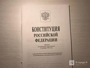 Зинаида Застело: «Необходимо, чтобы у нас была Конституция, достойная Российского государства»