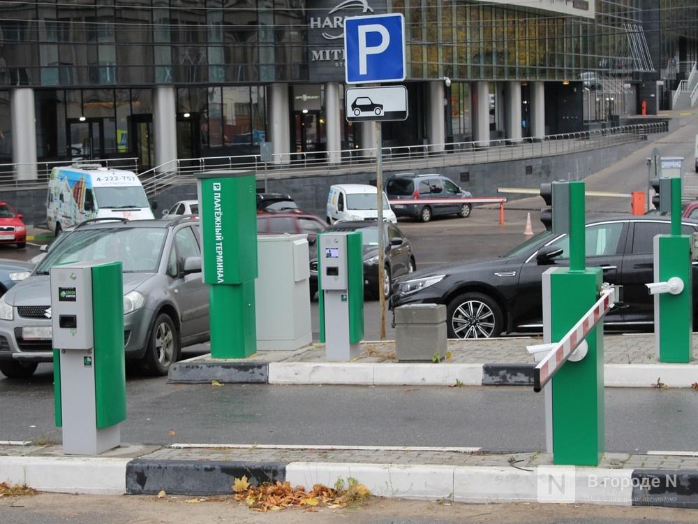Стала известна стоимость платной парковки в центре Нижнего Новгорода - фото 1
