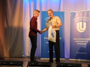 В Университете Лобачевского наградили призёров Межрегиональной олимпиады школьников