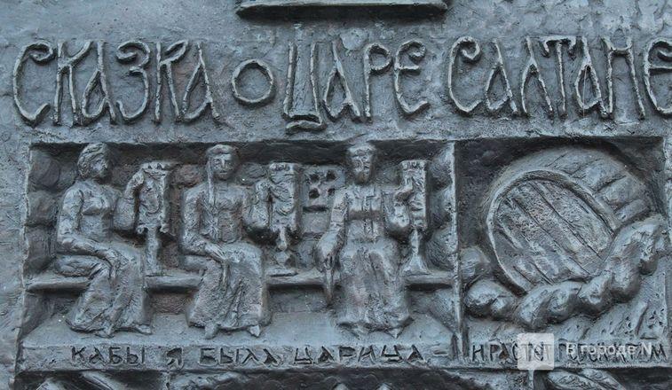 Галоши, ложка, объявление: памятники каким предметам установили в Нижнем Новгороде - фото 26