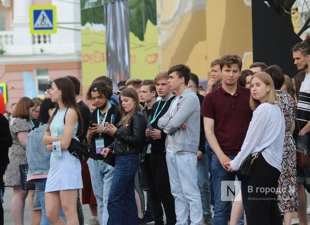 Молодость, дружба, творчество: как прошло открытие «Студенческой весны» в Нижнем Новгороде - фото 31
