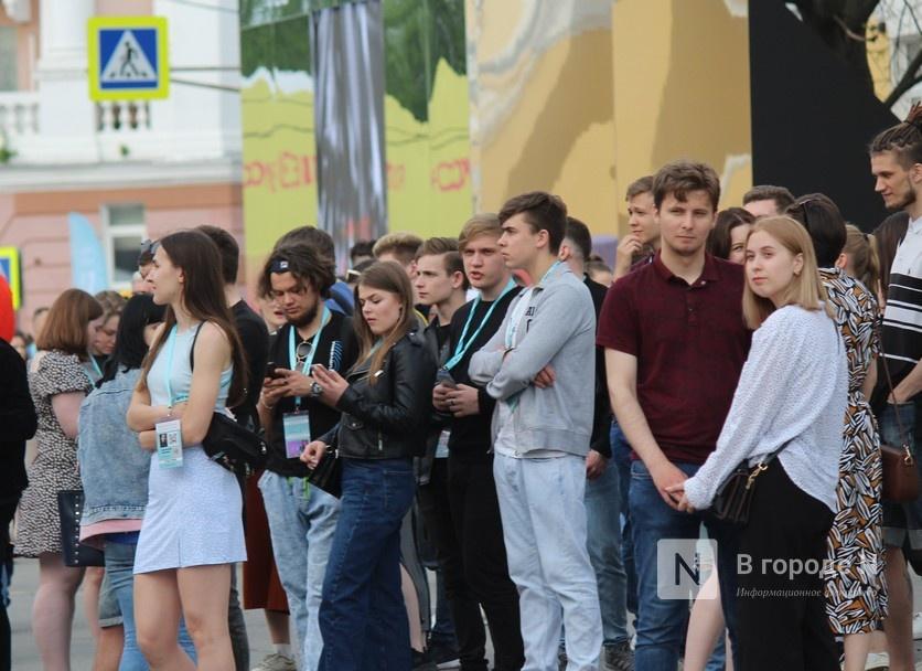 Молодость, дружба, творчество: как прошло открытие «Студенческой весны» в Нижнем Новгороде - фото 22