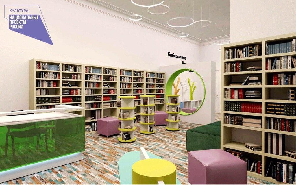 Праздничные мероприятия в честь Общероссийского дня библиотек прошли в Нижегородской области - фото 1