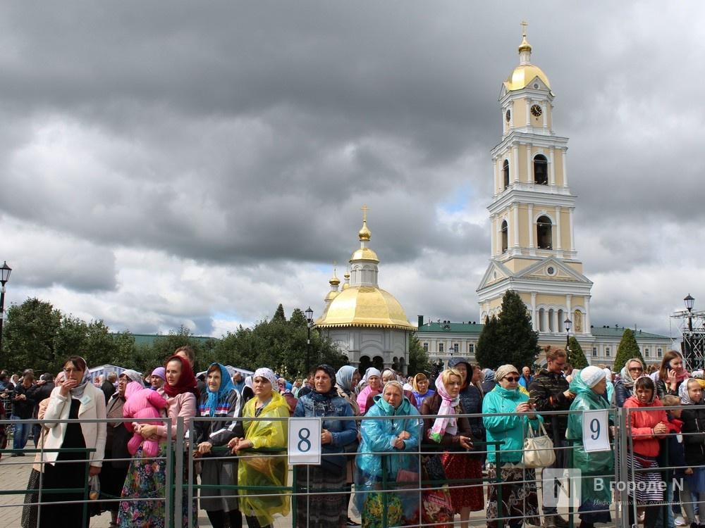 Решение о снятии карантина в Дивееве примут после 20 июля - фото 1