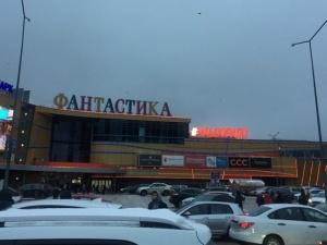 Торговый центр «Фантастика» эвакуировали в Нижнем Новгороде