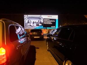 Самая большая в Приволжье кинопарковка открывается в Нижнем Новгороде