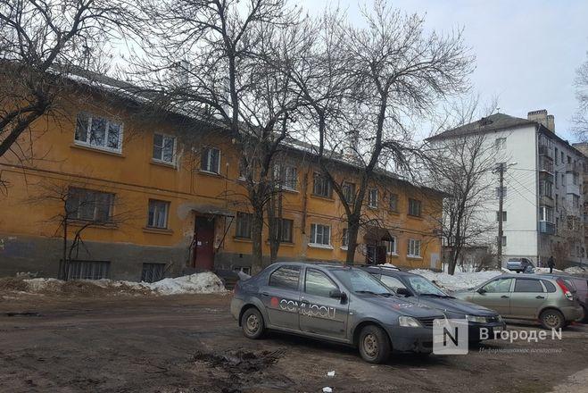 Десять высоток и новый детсад: как преобразится улица Бекетова в Нижнем Новгороде - фото 5