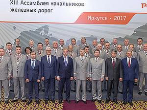 Президент ОАО «РЖД» Олег Белозёров открыл работу XIII Ассамблеи начальников железных дорог