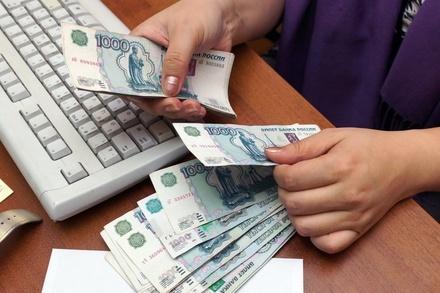 По размеру начисленной зарплаты Нижегородская область уступает четырем регионам ПФО