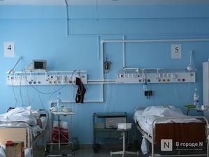 Пациенты нижегородской больницы №13 пожаловались на холод в палатах