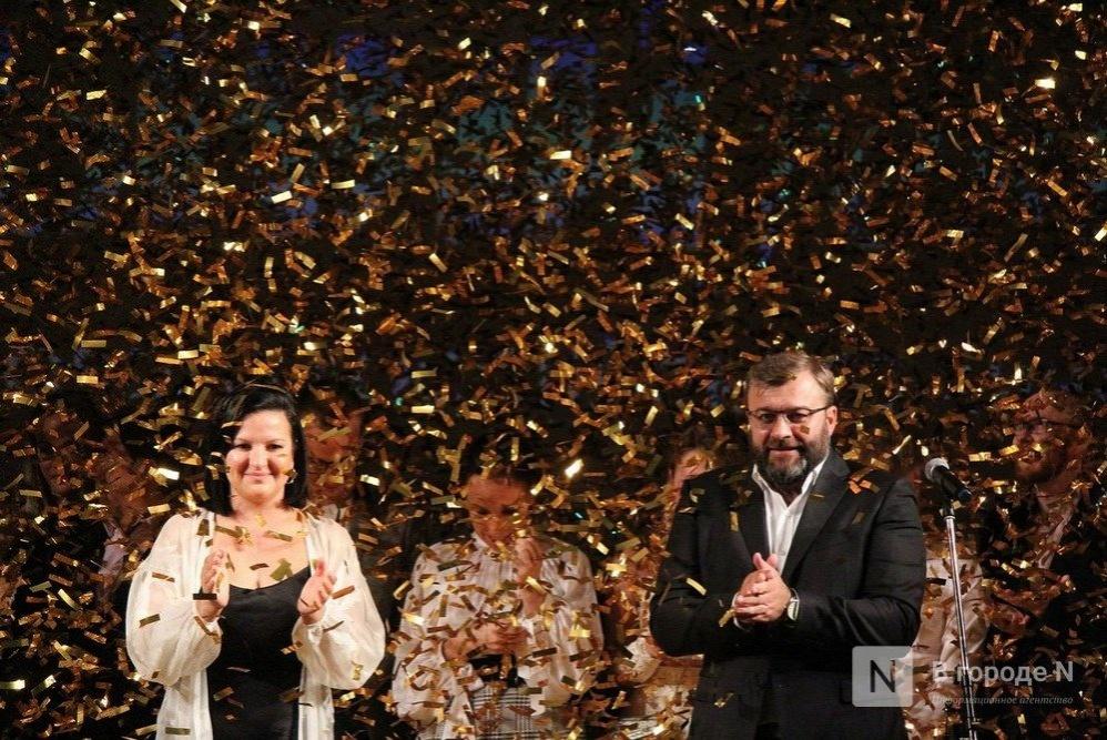 Стали известны даты проведения нижегородского кинофестиваля «Горький Fest» - фото 1