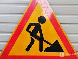 Движение на разных участках улицы Тургенева ограничат на полтора месяца