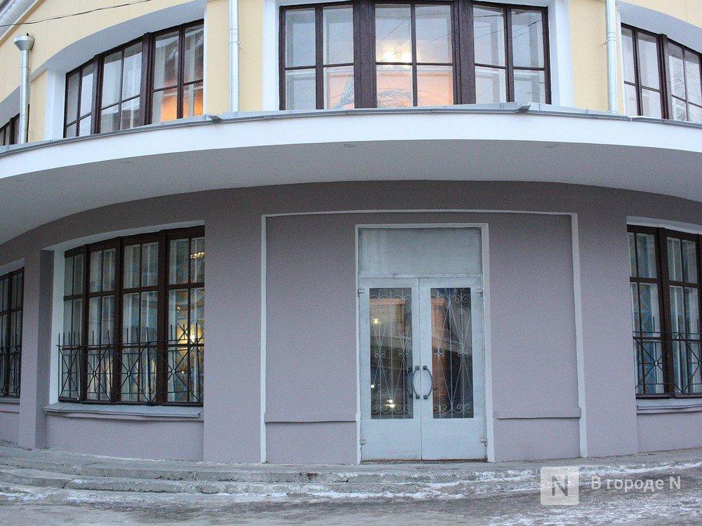 Правительство Нижегородской области продает свою долю в кинотеатре «Рекорд» за 6,3 млн рублей - фото 1