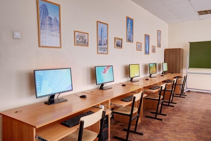 Подготовка кадров для цифровой трансформации региона - фото 1