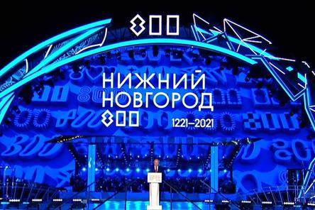 Путин поздравил нижегородцев с 800-летием города