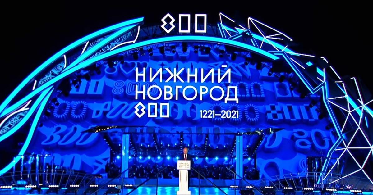 Путин поздравил нижегородцев с 800-летием города - фото 1