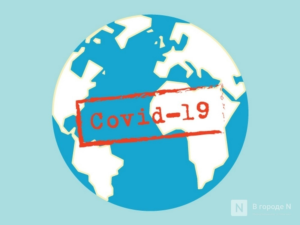 Еще 289 нижегородцев заболели коронавирусом  - фото 1