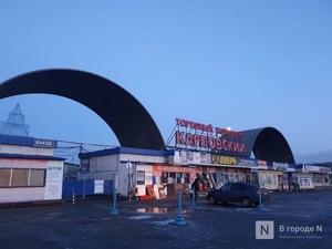 Снос Карповского рынка в Нижнем Новгороде приостановлен