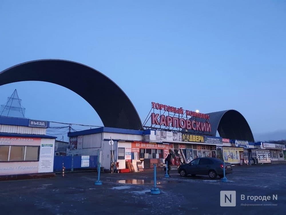Снос Карповского рынка приостановлен - фото 1